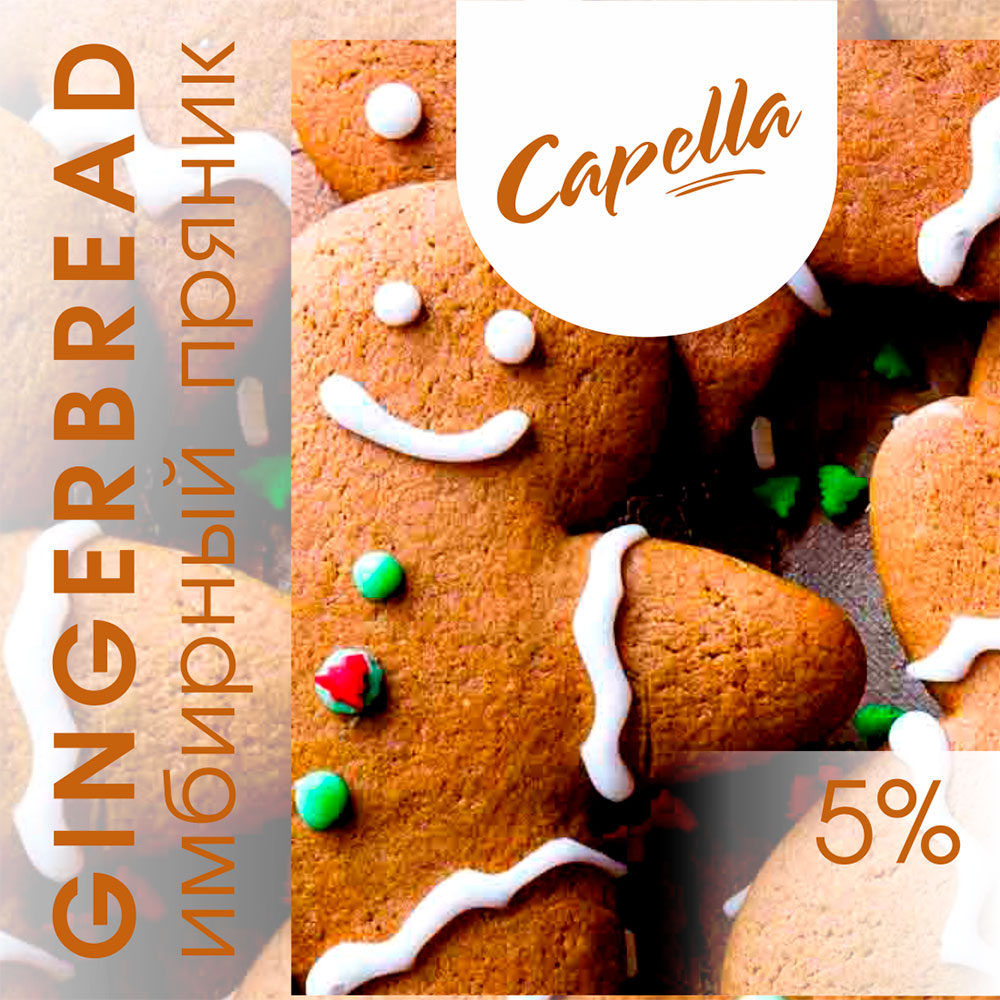 CAP Gingerbread / Имбирный пряник 10мл