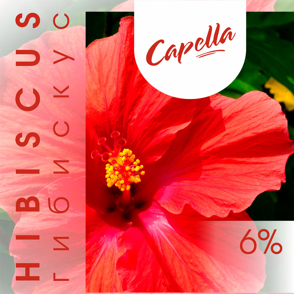 CAP Hibiscus / Гибискус 10мл