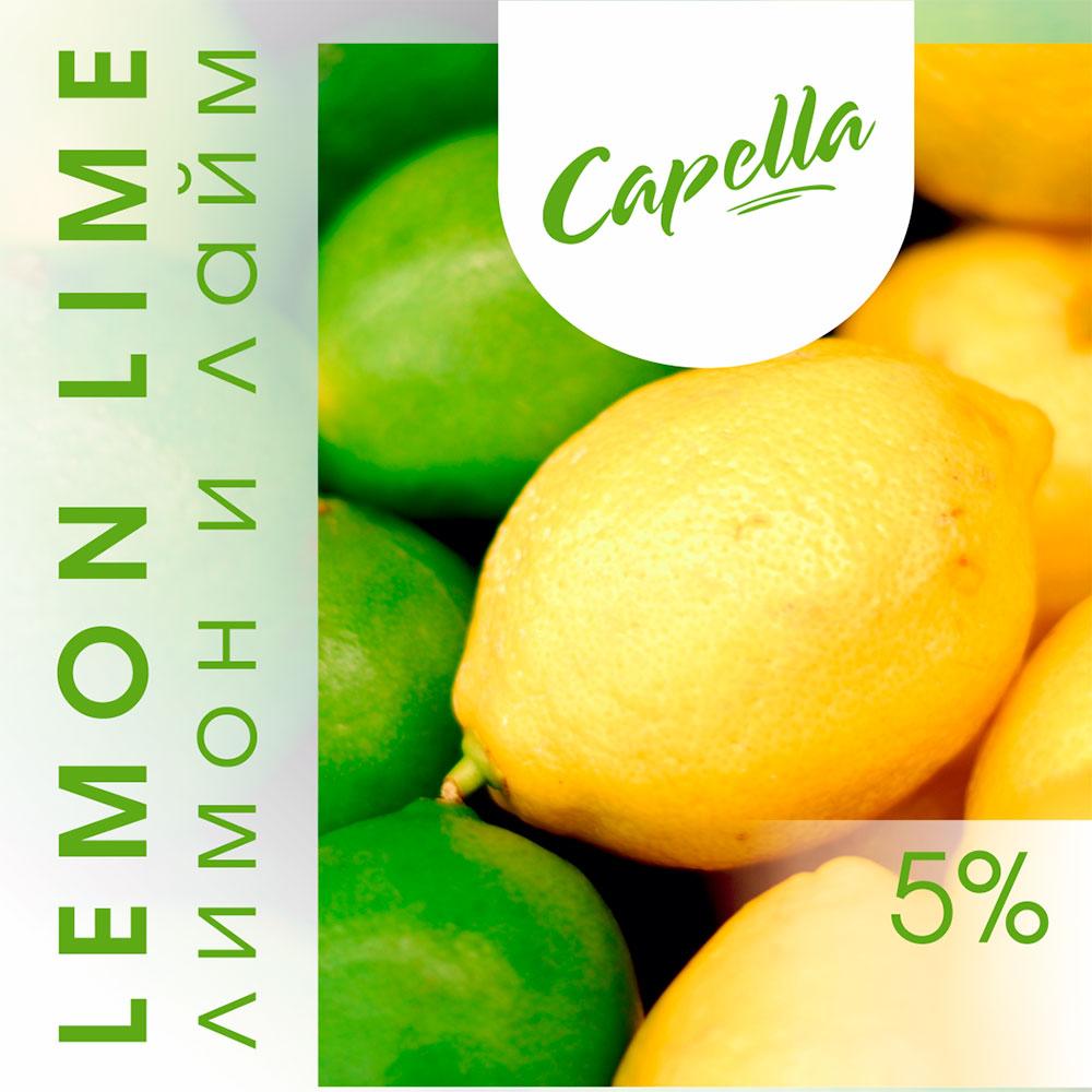 CAP Lemon Lime / Лимон и лайм 10мл