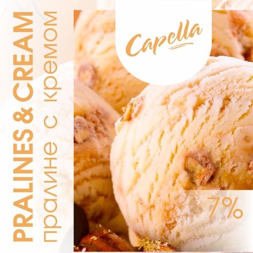 CAP Pralines & Cream / Пралине с кремом 10мл