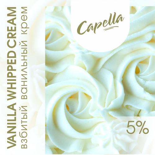 CAP Vanilla Whipped Cream / Взбитый ванильный крем 10мл