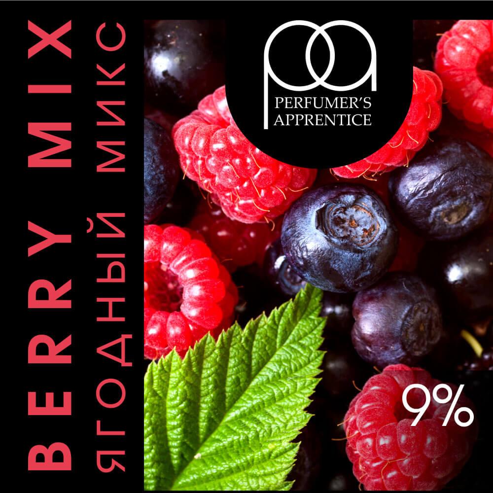 TPA Berry Mix / Ягодный микс 10мл
