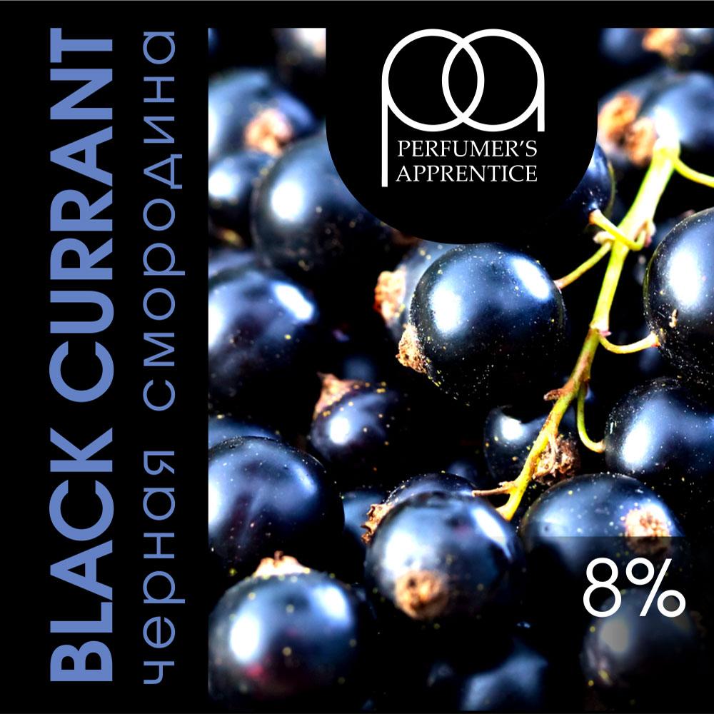 TPA Black Currant / Чёрная смородина 10мл
