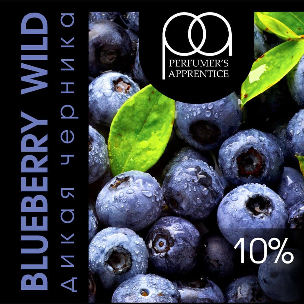 TPA Blueberry (Wild) / Черника дикая 10мл