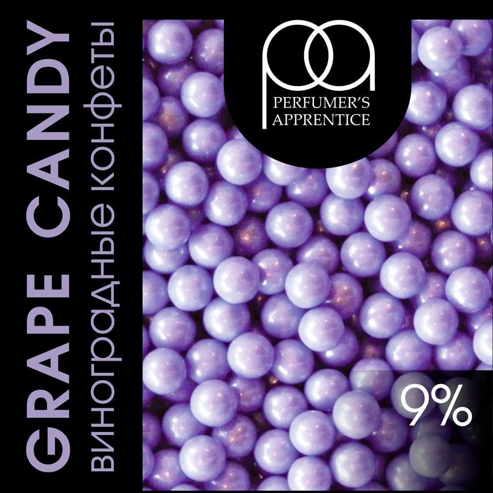 TPA Grape Candy / Виноградные конфеты 10мл