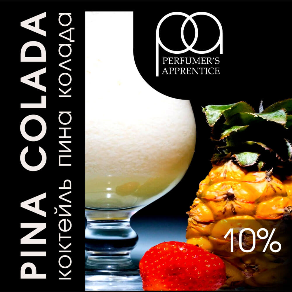 TPA Pina Colada / Ананас с кокосом
