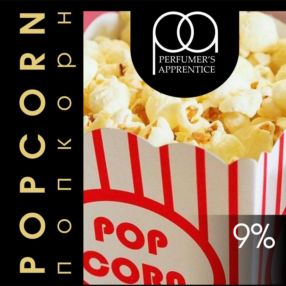 TPA Popcorn / Попкорн 10мл