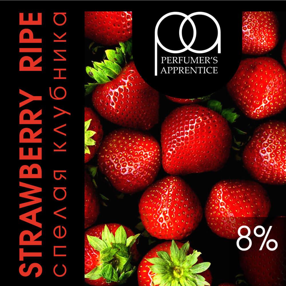 TPA Strawberry (Ripe) / Клубника спелая 10мл