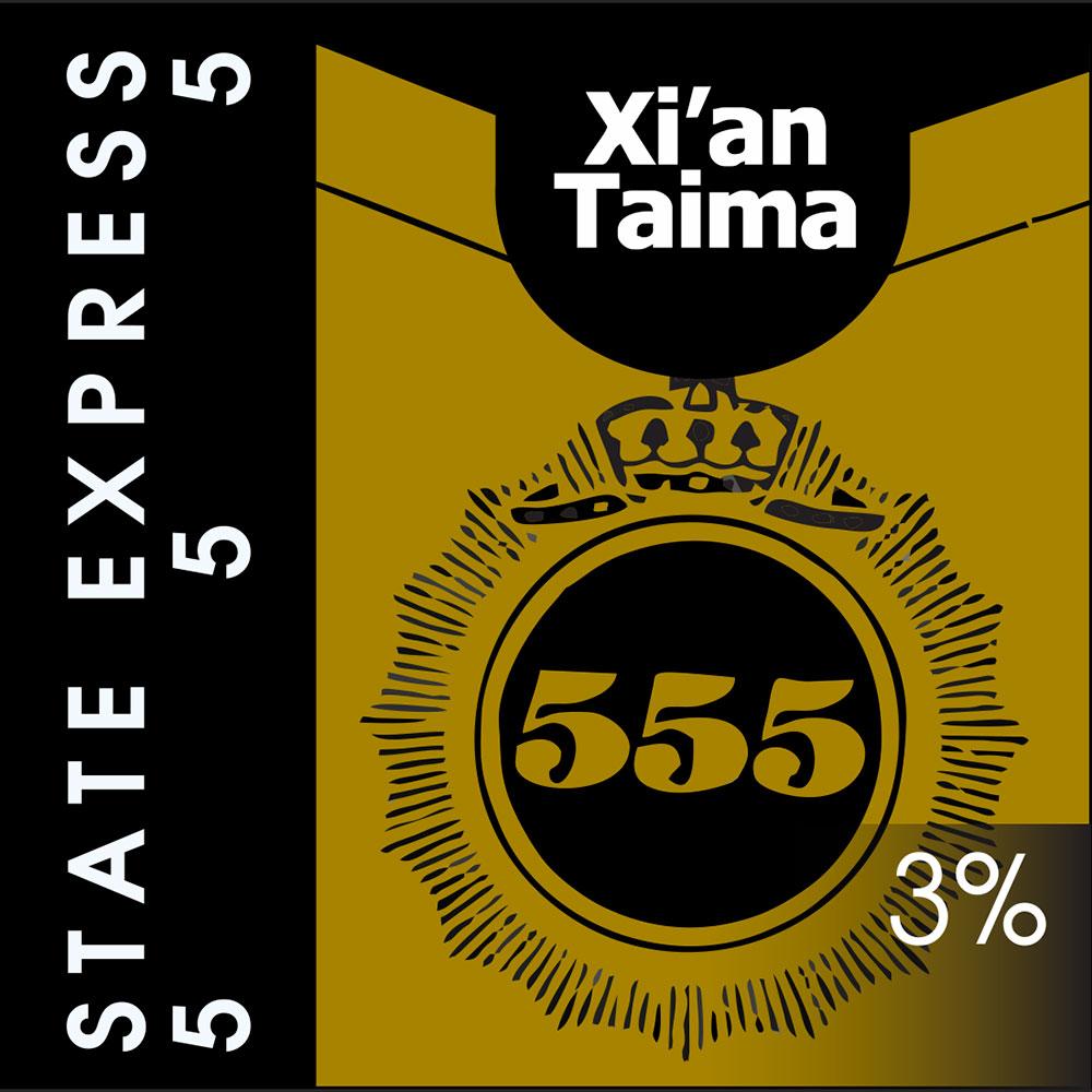 XT 555 / State Express 10мл