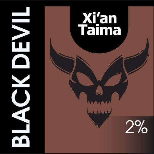 XT Black Devil 10мл