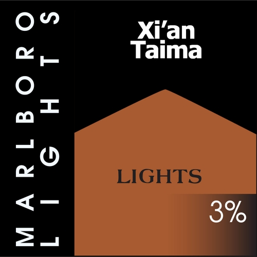 XT Marlboro Lights 10мл