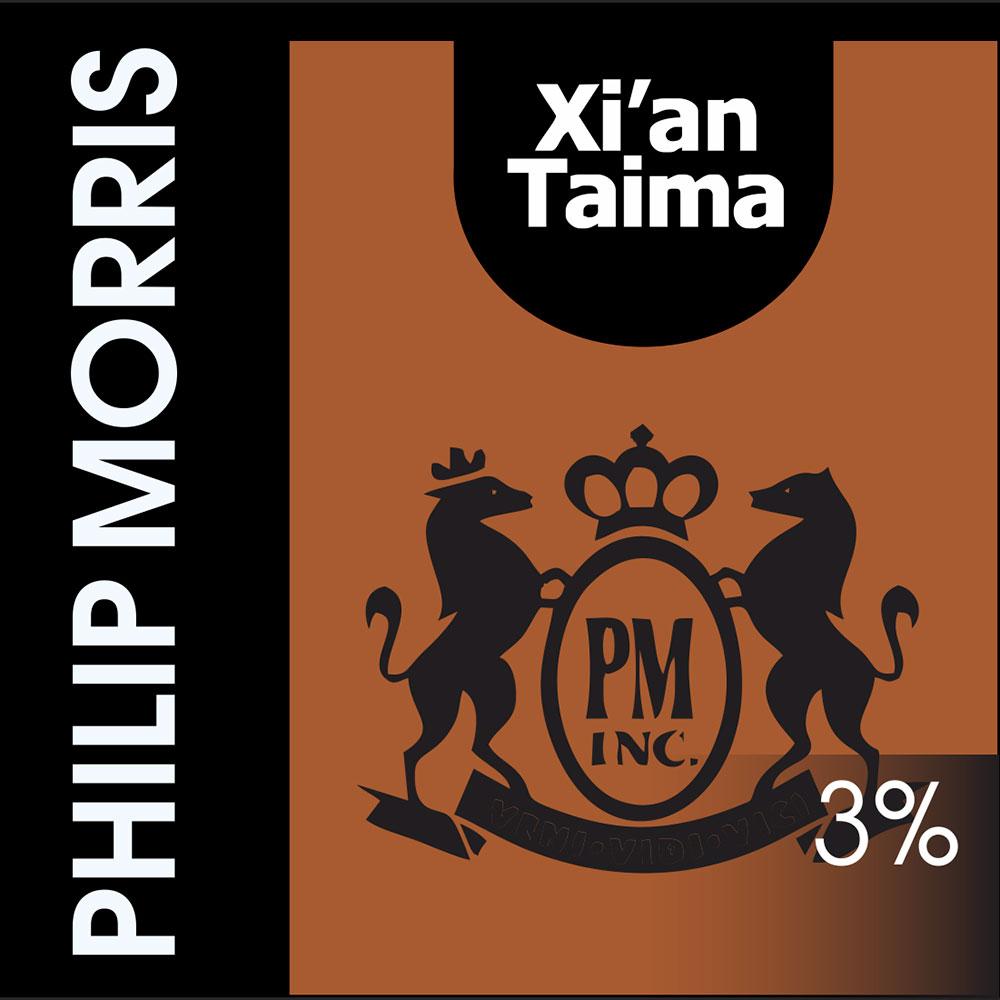 XT Philip Morris 5мл