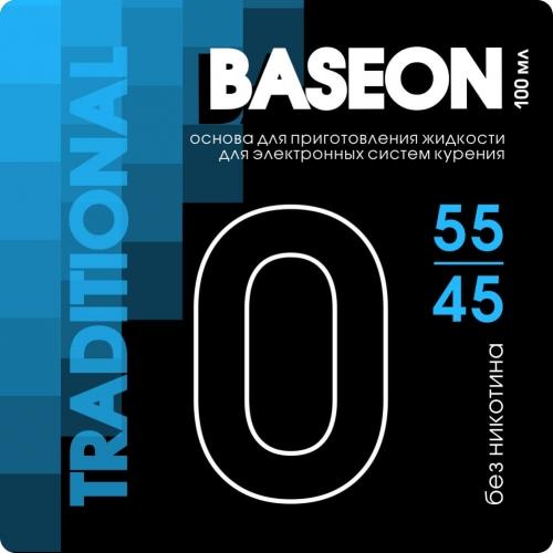 Основа BASE ON Optimal 0мг, 100мл