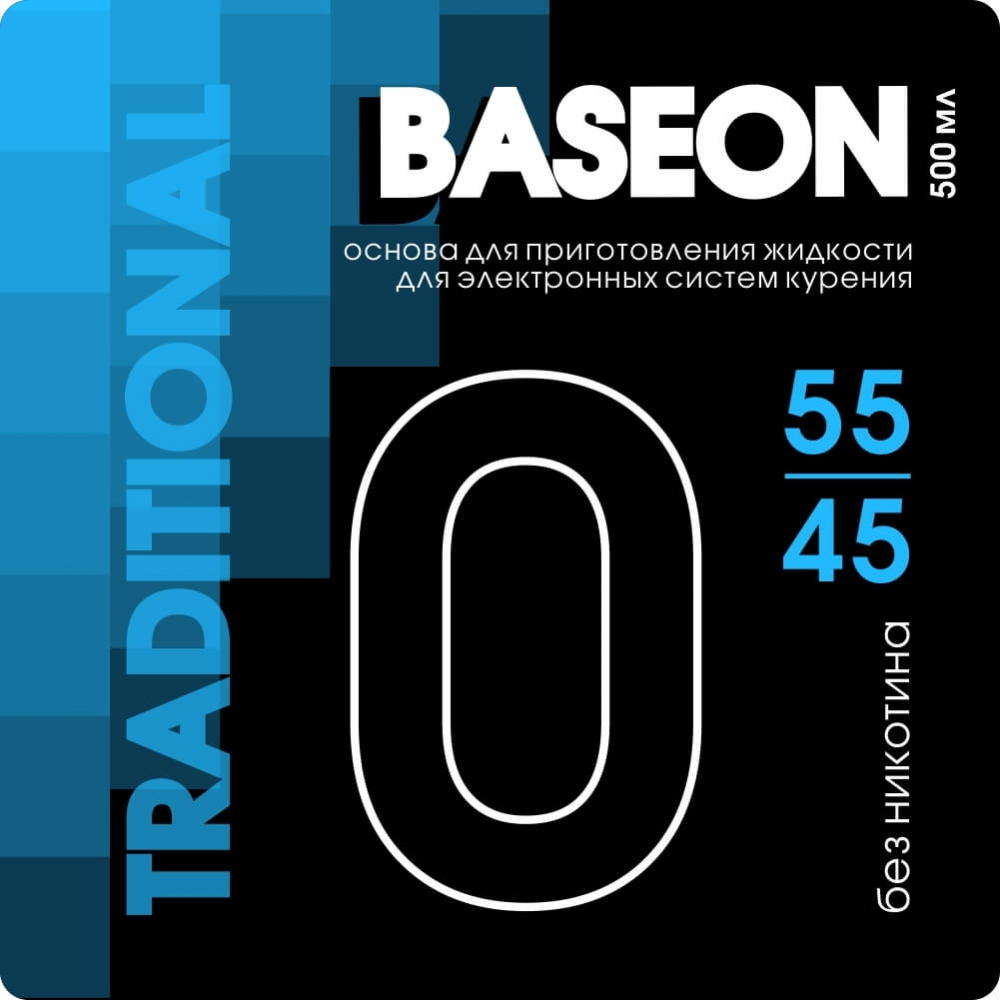 Основа BASE ON Optimal 0мг, 500мл