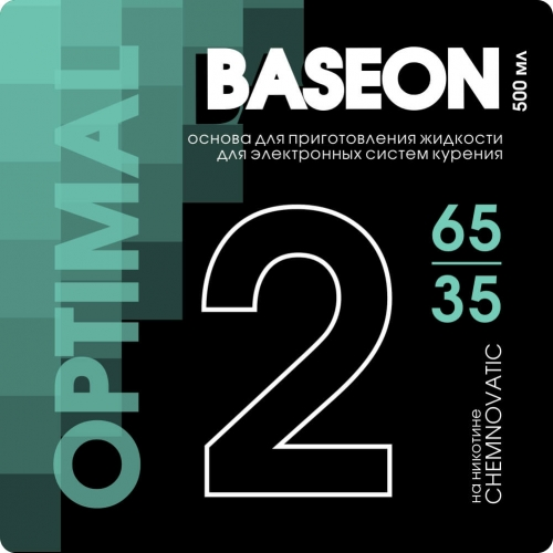 Основа BASE ON Optimal 2мг, 500мл