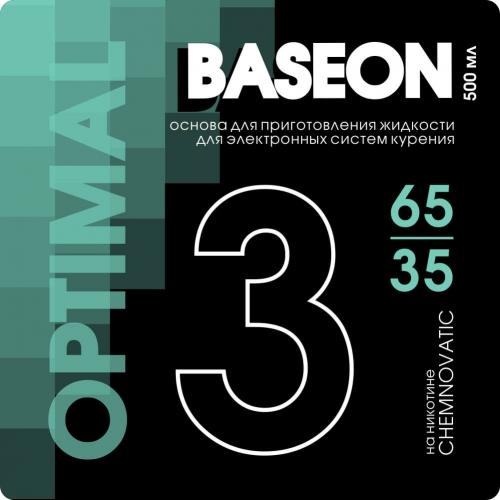 Основа BASE ON Optimal 3мг, 500мл