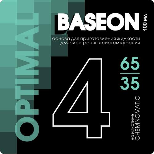 Основа BASE ON Optimal 4мг, 100мл