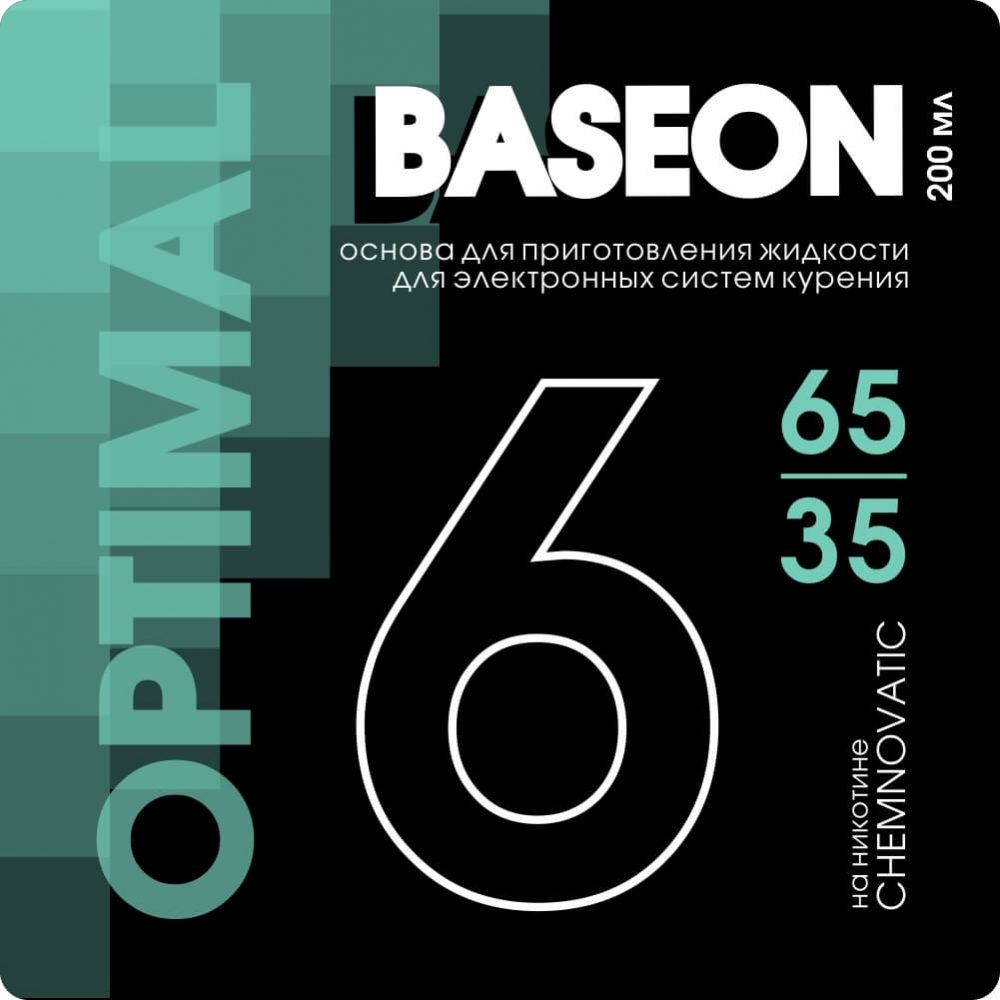 Основа BASE ON Optimal 6мг, 200мл