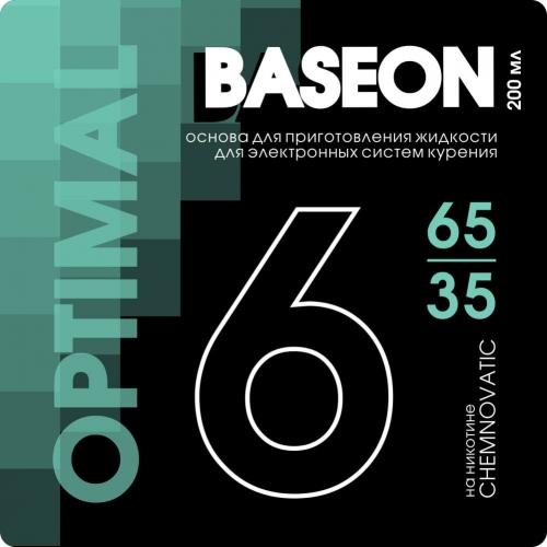 Основа BASE ON Optimal 6мг, 200мл