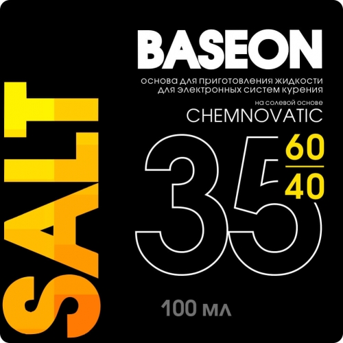 Основа BASEON 35мг SALT, 100мл