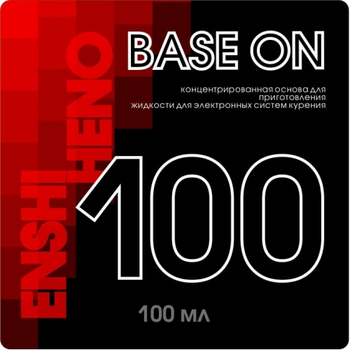 Основа ENSHI HENO 100мг 100мл (Китай)