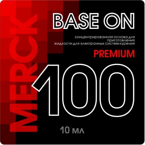 Основа MERCK 100мг 10мл (Германия)
