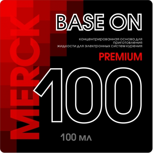 Основа MERCK 100мг 100мл (Германия)