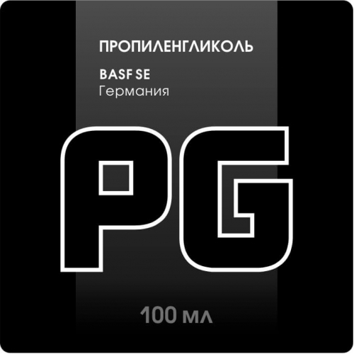 Пропиленгликоль BASF (Германия) 100мл