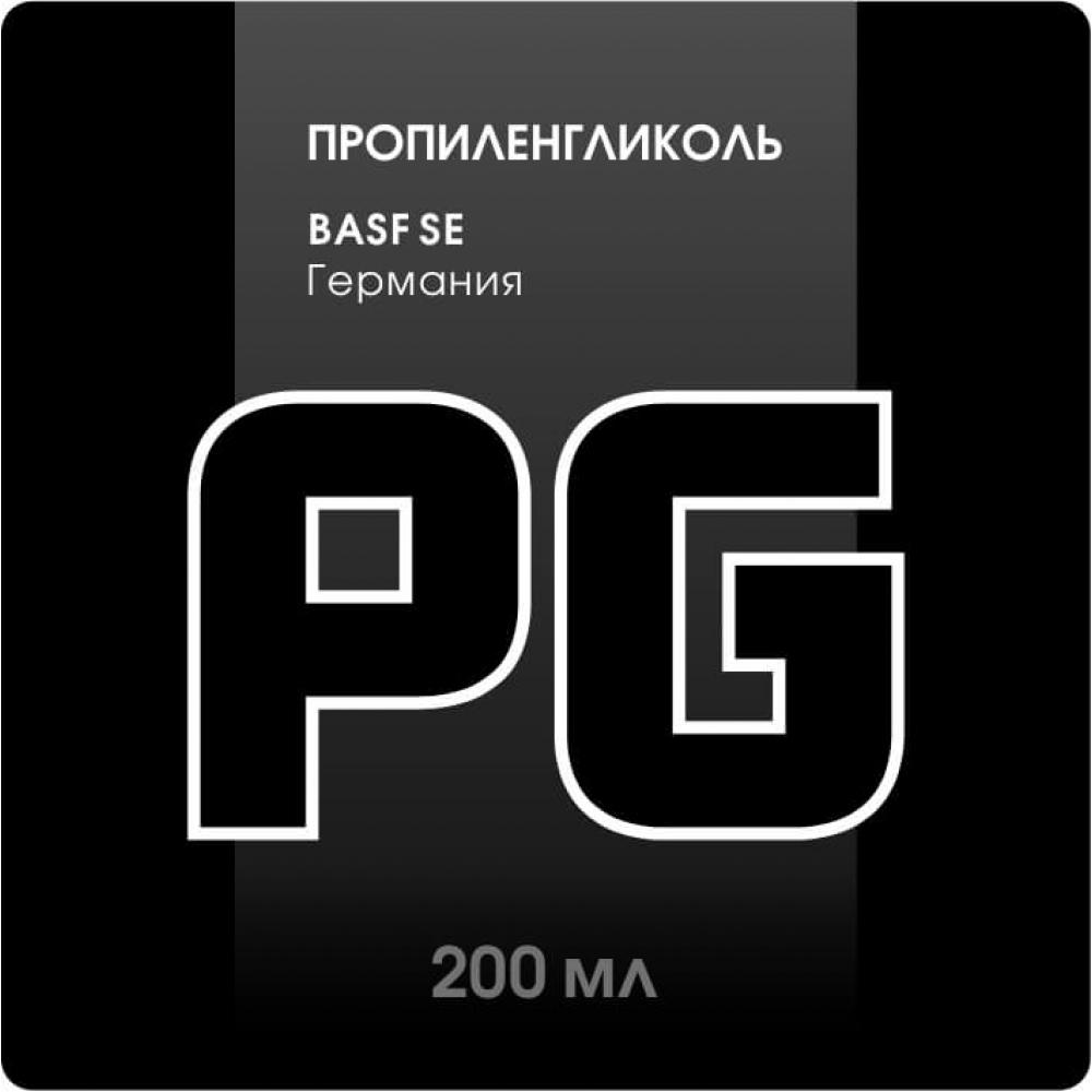 Пропиленгликоль BASF (Германия) 200мл