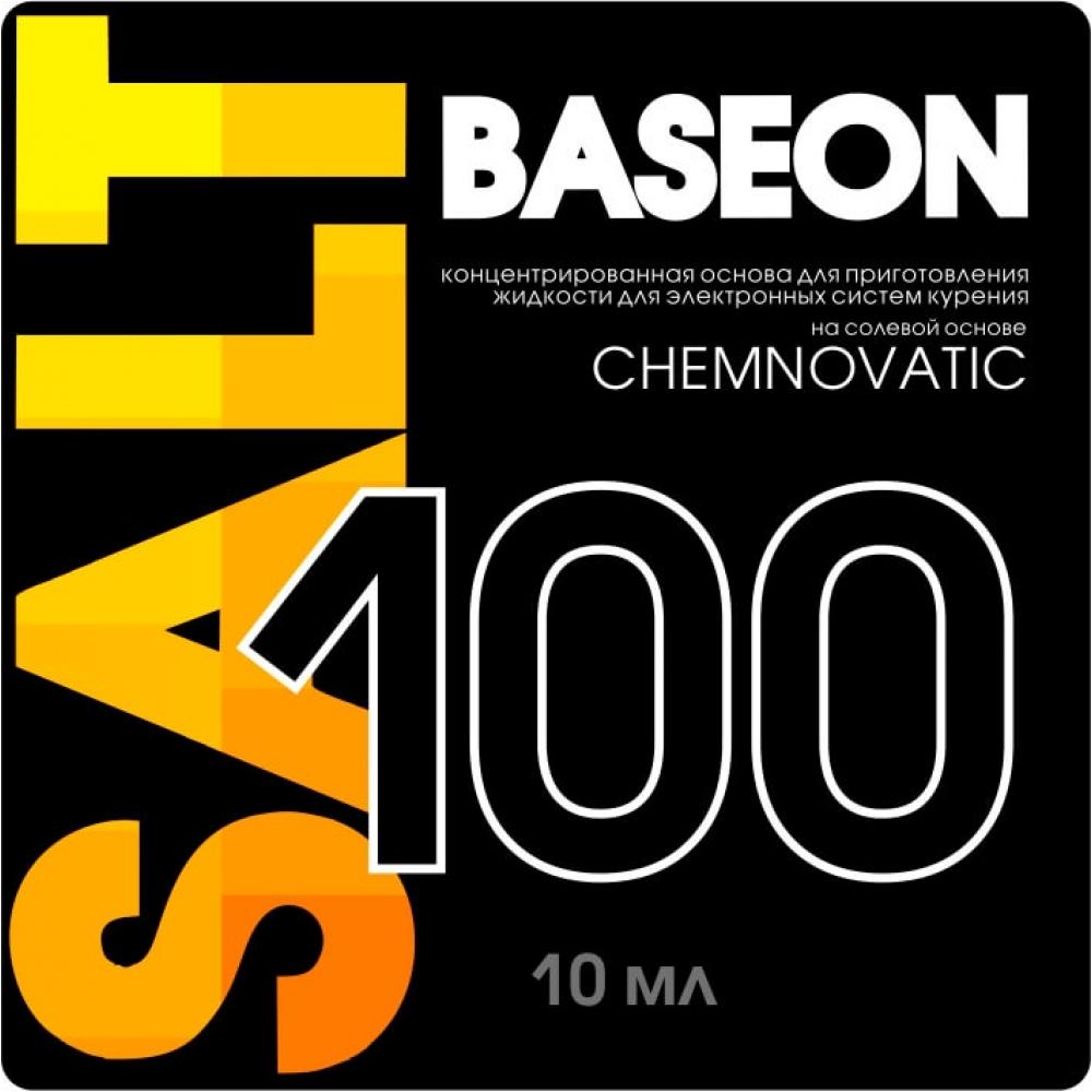 Основа SALT CHEMNOVATIC 100мг 10мл (Польша)