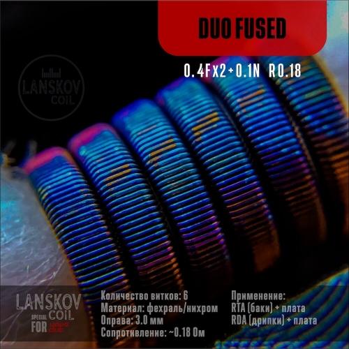 Спираль Duo Fused 0,18 Ом, 1шт